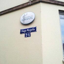 Haga | the old city