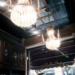 beautiful lights | Cafe Husaren